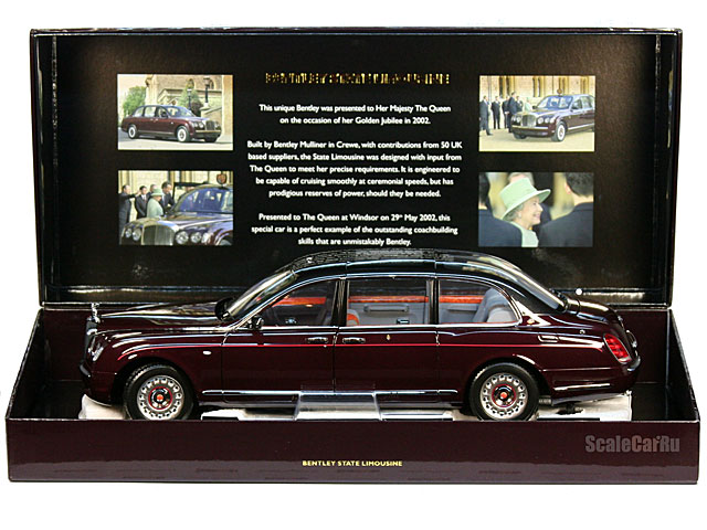 bentley state limousines в масштабе 1:43
