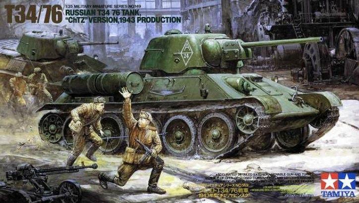 Сборная модель 1/35 Советский танк Т-34/76 ЧТЗ (Челябинский тракторный завод), 1943 год. Купить в интернет-магазине ScaleCar.Ru