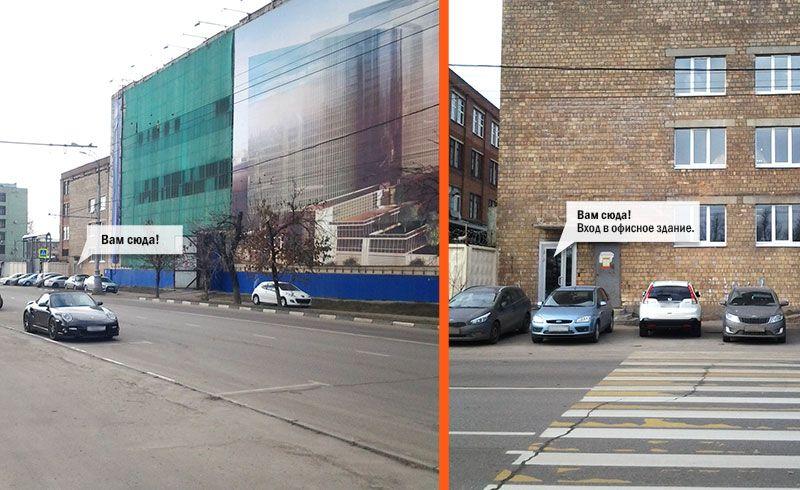 Пункт выдачи заказов Москва-АЗЛК